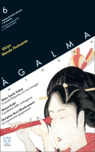 agalma6