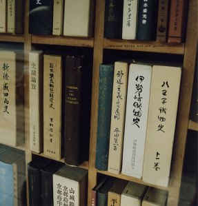 japanese-books-close-up1